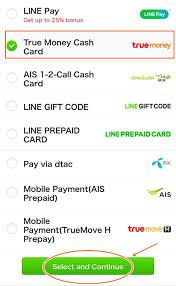ซื้อบัตรทรูมันนี่ ผ่านโทรศัพท์ ais,เปลี่ยนเงินในโทรศัพท์เป็นทรูมันนี่,ซื้อ บัตร เงินสด 12call ผ่าน sms,ซื้อบัตรเติมเงินผ่าน sms,ซื้อ บัตร ท รู มัน นี่ ผ่าน โทรศัพท์ 12call,ใช้เงินในโทรศัพท์ ซื้อบัตรทรู