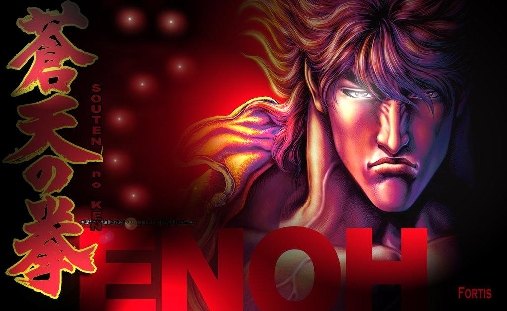 Ver Souten no Ken Re:Genesis Online