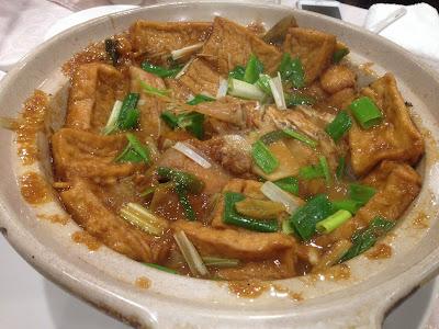 青衣燒豆腐