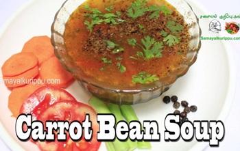 Carrot Bean Soup | Samayal kurippu