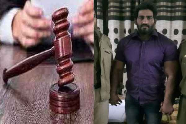 bobby-kataria-police-remand-increased-2-days-gurugram-police