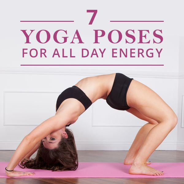 7 Yoga Poses for All Day Energy