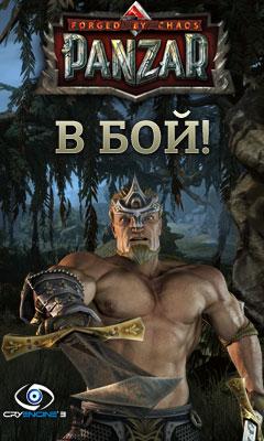 http://c.cpl1.ru/bduv