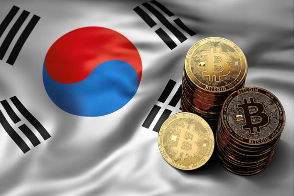 انخفاض في قيمة البيتكوين بسبب قرار من كوريا الجنوبية