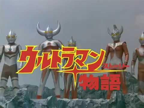 Ultraman Story Sub Indo