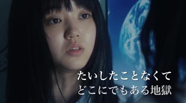 Daftar Film Romantis Jepang Terbaru 2017