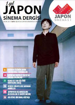 Japon Sinema Dergisi 12. Sayı