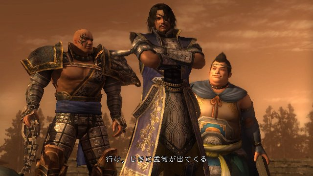 Download Dynasty Warriors 6 PC Games