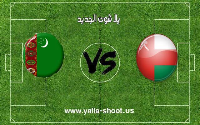 اهداف مباراة عمان وتركمانستان اليوم 17-01-2019 كأس آسيا 2019