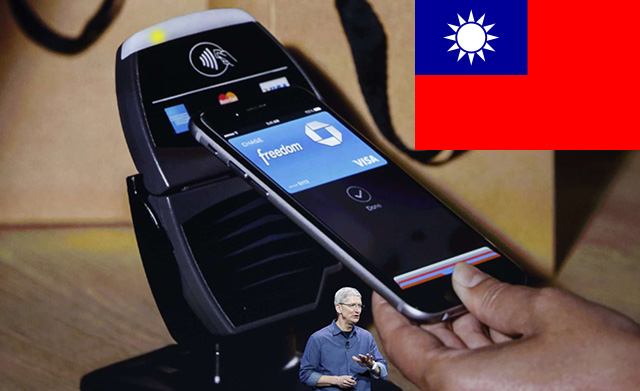 taiwan-apple-pay-2019