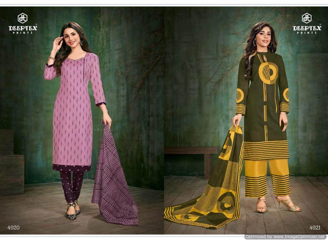 0699d36f22 Cotton Dress wholesale: Deeptex Miss india vol 49 - Diwan fashion