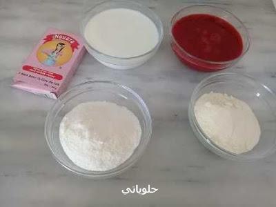 آيس كريم الفراولة سهل ولذيذ