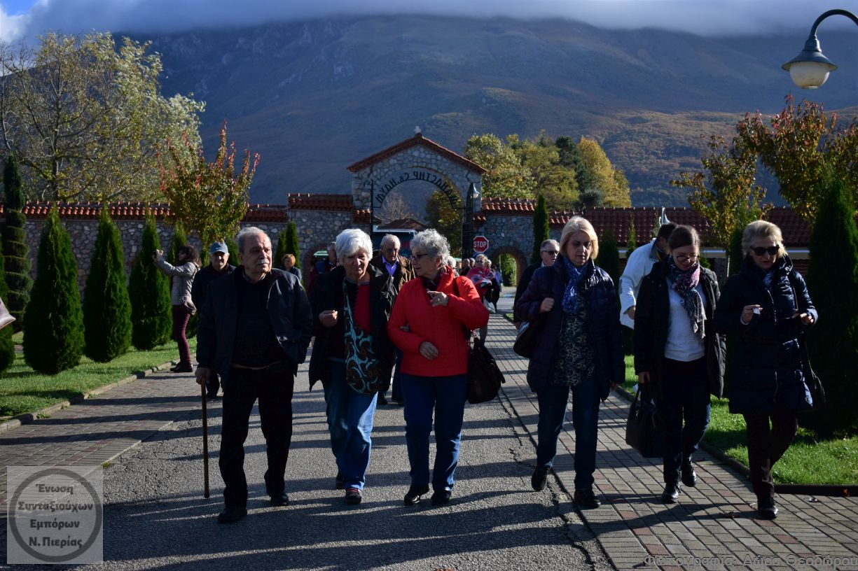 Το Ολύμπιο Βήμα και η Ένωση Συνταξιούχων Εμπόρων ΟΑΕΕ του Ν. Πιερίας σας ταξιδεύουν ! Ημέρα 3η