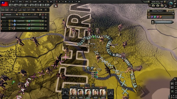 Hearts of Iron 4 Waking the Tiger Full Version