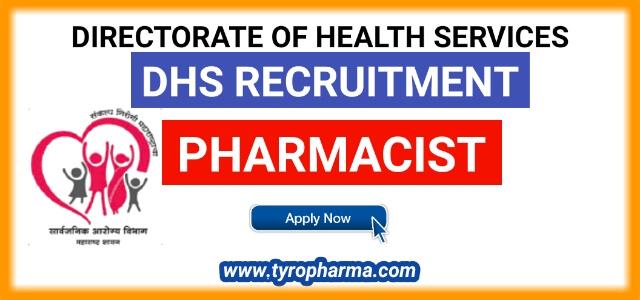 dhs,pune,pharmacist,dhs recruitment,pune arogya vibhag recruitment 2019 notification,recruitment,govt recruitment,application process for pune arogya vibhag recruitment 2019,maharashtra