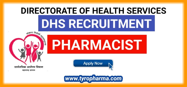 Pharmacists job in Directorate of Health Services - Pune Pharmacist 26 posts in DHS