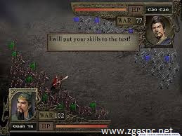 Free Download Games romance of three kingdom IX PS2 For PC Full Version ZGASPC