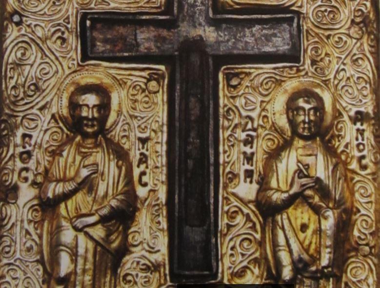 Η βυζαντινή σταυροθήκη Τιμίου Ξύλου του Φιλόθεου Κόκκινου http://leipsanothiki.blogspot.be/