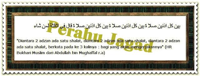 Dalil Shalat rawatib Mengiringi shalat Isya'
