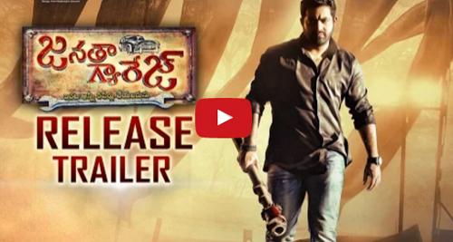 Janatha Garage Movie Release Trailer
