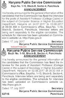 Haryana PSC College cadre interview notice
