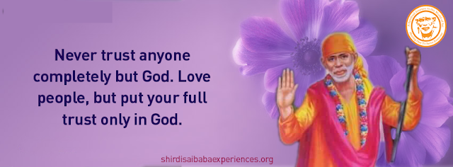 Shirdi Sai Baba Blessings - Experiences Part 2736