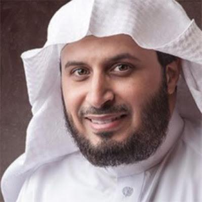 http://www.archive.org/download/TvQuran.com__Al-GhamdiZip/TvQuran.com__Al-Ghamdi.zip