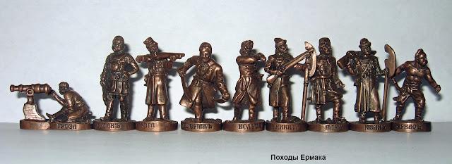 солдатики ландрин походы ермака