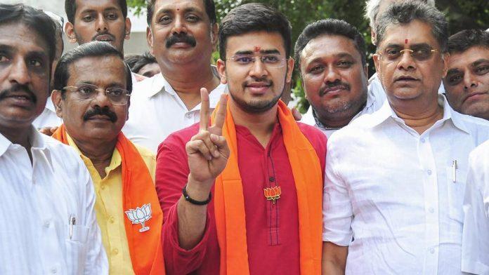 India LOK SABHA ELECTION -2019 youngest candidate of the Bharatiya