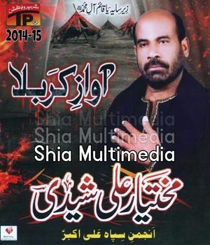 Mukhtar Ali Sheedi all nohay volume mp3 free download