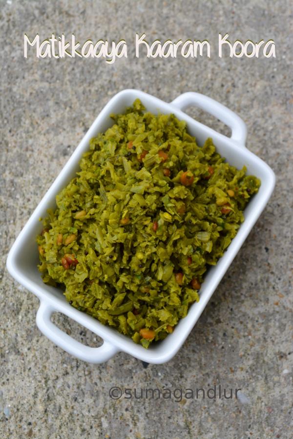 A – Z Andhra Recipes ~ M for Matikkaaya Karam Koora