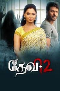 Devi 2 (2018)
