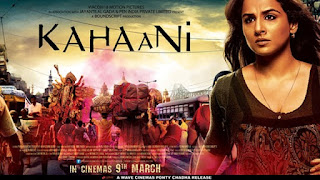 Mehram Mehram Song Lyrics | khani 2 Hindi Movie Songs Lyrics