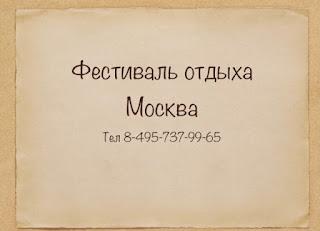 http://ctu-f.ru/
