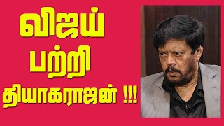 Thiagarajan Speech at Yaman Movie Press Meet