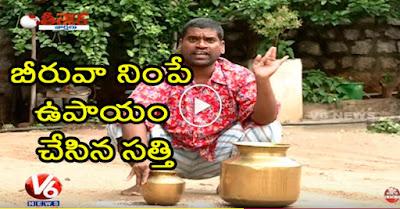 Bithiri Sathi Exposes Fake Baba Tricks | Funny Conversation WIth Savitri | Teenmaar News
