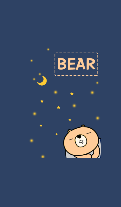 Brown Bear Beige