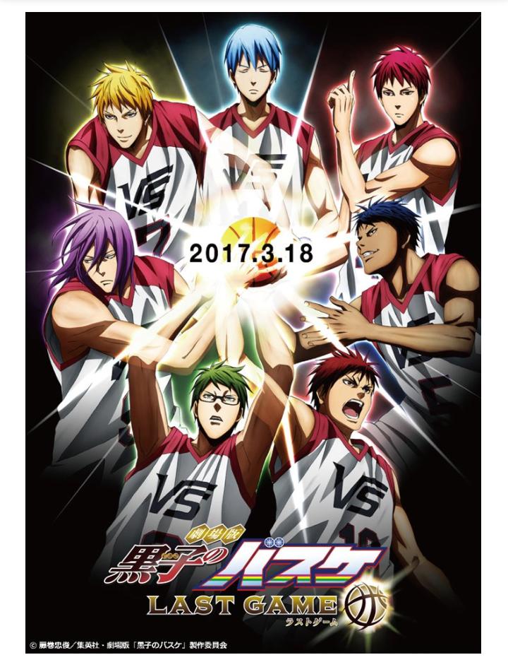 Kuroko's Basket Last Game : kuroko's, basket, Otaku's, Life:, Kuroko, Basket, Movie:, Game!!