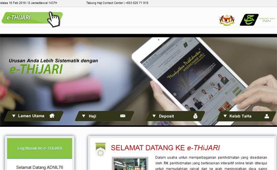 Semak Pendaftaran Haji Secara Online