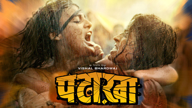 Bollywood movie Pataakha Box Office Collection wiki, Koimoi, Wikipedia, Pataakha Film cost, profits & Box office verdict Hit or Flop, latest update Budget, income, Profit, loss on MT WIKI, Bollywood Hungama, box office india