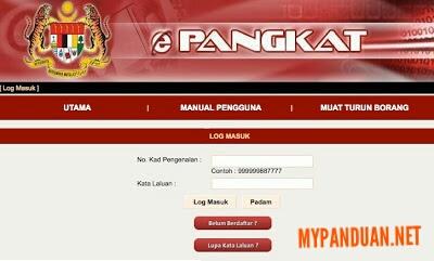 Semakan e-Pangkat KPM Secara Online