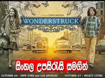 Sinhala Sub -    Wonderstruck (2017)