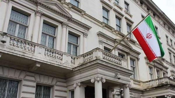 السفارة الإيرانية