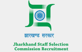 JSSC Recruitment 2017,1540 posts