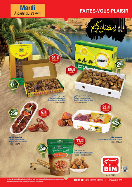 catalogue bim maroc mardi 23 avril 2019