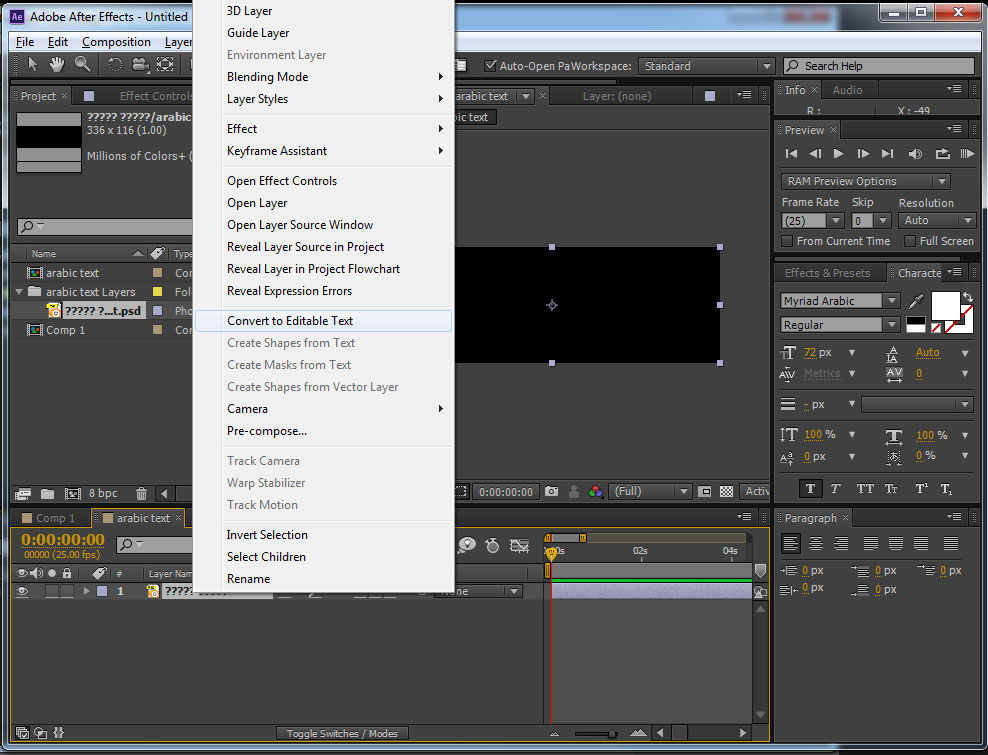 How to write arabic in after effects cs4