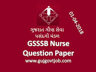 GSSSB Nurse Question Paper