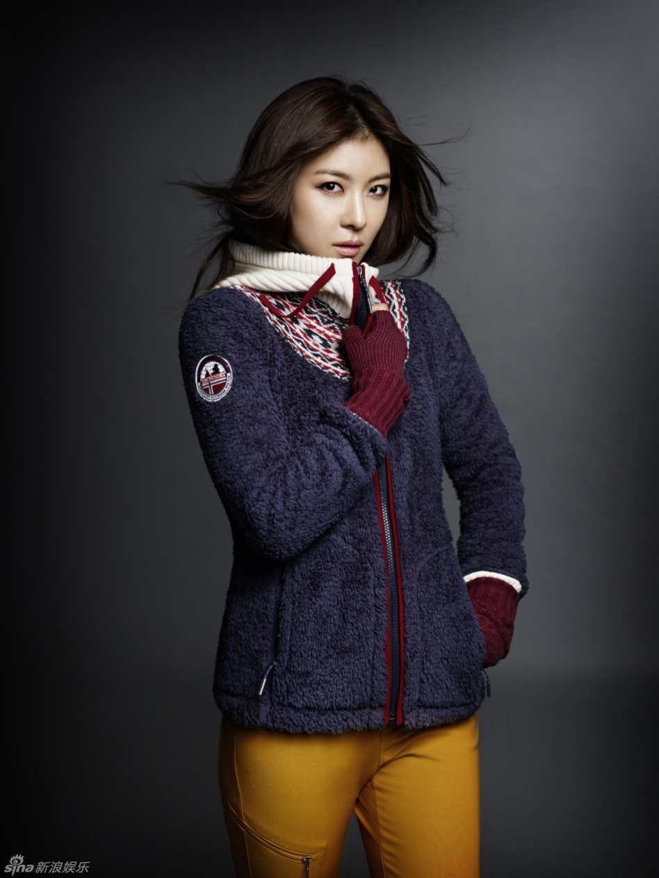 Won A Year Subscription To Men S Health Was Happy Until: Ha Ji Won For NorthCape And After School's UEE For H