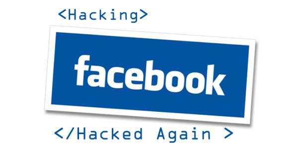 cara hack facebook, cara hack facebook 2016, cara hack facebook dengan software, cara hack facebook lewat hp, cara hack facebook lewat hp android, cara hack facebook lewat hp tanpa email, cara hack facebook terbaru, cara gokil hack akun facebook, cara hack akun facebook paling ampuh