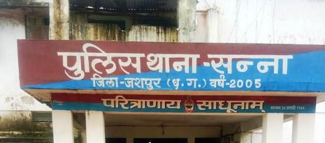 ब्रेकिंग पत्रवार्ता:- जिले में गांजे की बड़ी खेती,12 फीट के 250 पौधे जप्त ...दोनों आरोपी गिरफ्तार